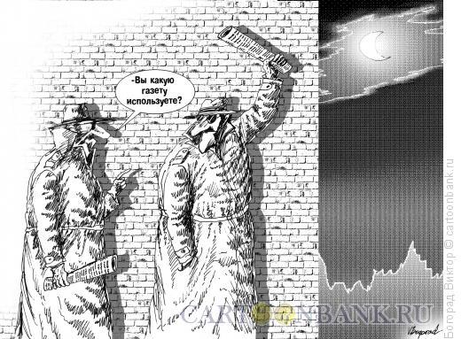Карикатура: Вопрос, Богорад Виктор