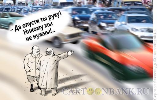 Карикатура: Ленин и Зюганов, Сергеев Александр
