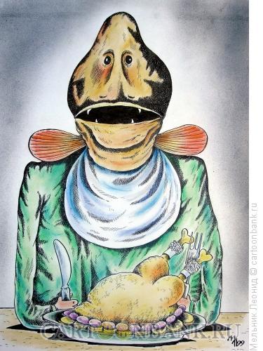 Карикатура: Рыба за обедом, Мельник Леонид