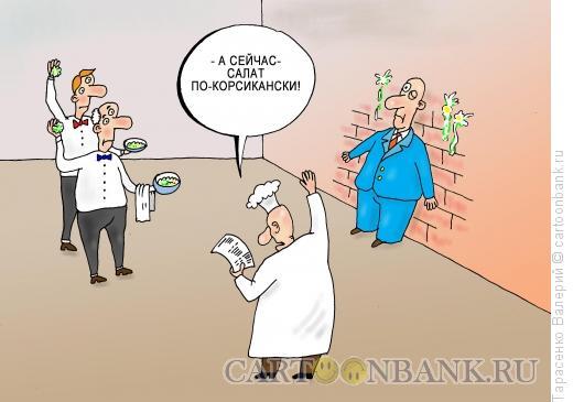 Карикатура: Занудный клиент, Тарасенко Валерий