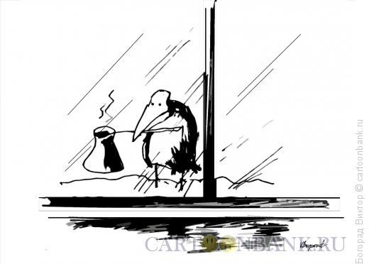 Карикатура: Доставка утреннего кофе, Богорад Виктор