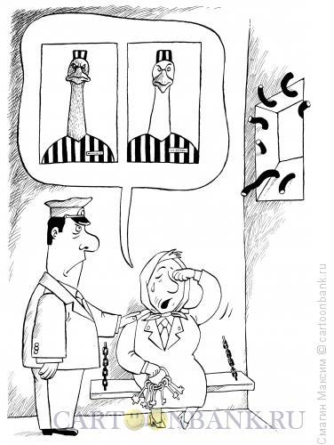Карикатура: Два преступных гуся, Смагин Максим