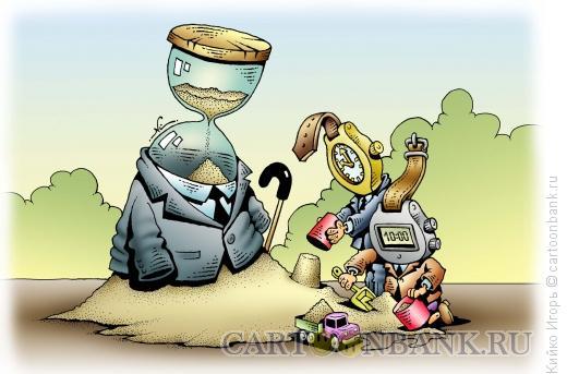Карикатура: Преемственность поколений, Кийко Игорь