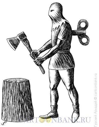 Карикатура: палач с ключом, Гурский Аркадий