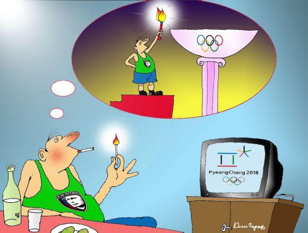 Карикатура: Размечтался, Николай Кинчаров