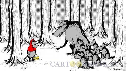 Карикатура: Тренинг, Богорад Виктор