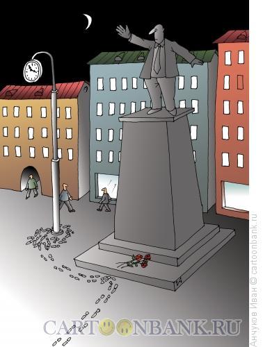 Карикатура: Не пришла, Анчуков Иван