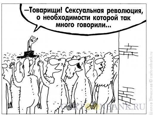 Анекдоты из России  самые смешные до слез свежие анекдоты