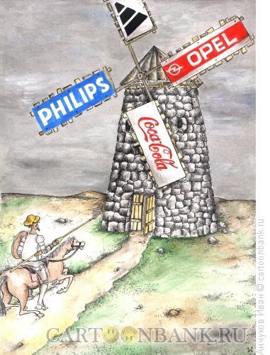 Карикатура: Реклама, Анчуков Иван