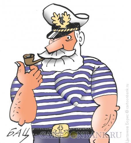 Карикатура: Большое сердце моряка, Цыганков Борис