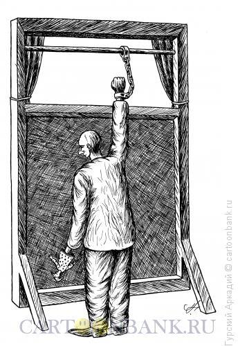 Карикатура: кукольный театр, Гурский Аркадий