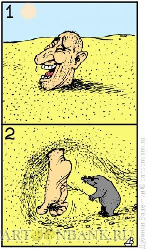 Карикатура: Саид, Дубинин Валентин