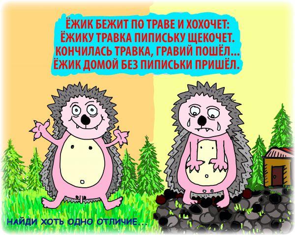 Карикатура: ЖЕСТЬ..., leon2008