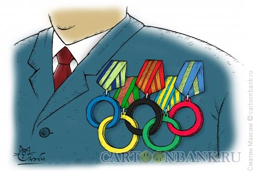 Карикатура: Олимпийские награды функционера, Смагин Максим