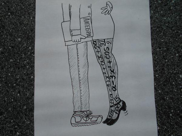 Карикатура: Математик, Петров Александр
