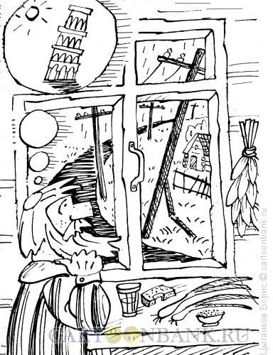 Карикатура: Пизанская башня, Цыганков Борис