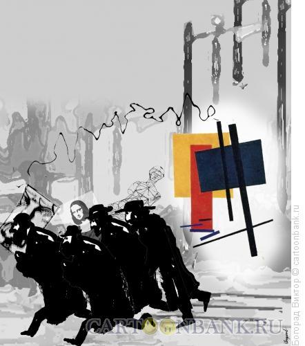 Карикатура: Явление супрематизма в Витебске 3, Богорад Виктор