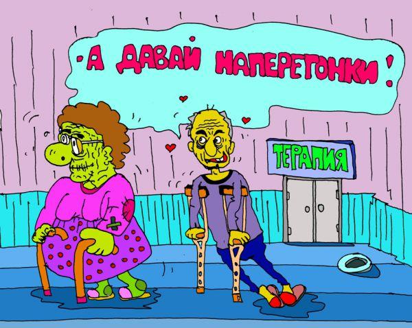 Карикатура: основано на реальных событиях, leon2008