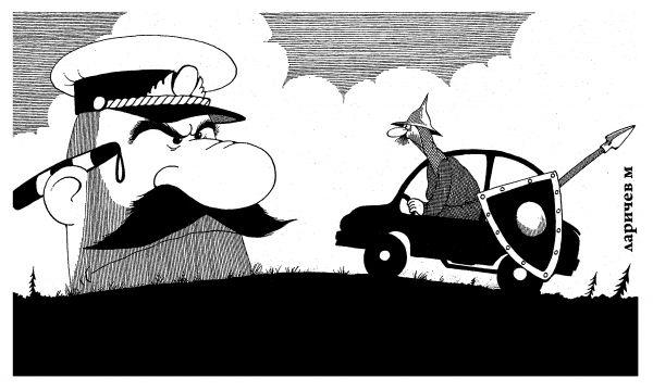 Карикатура: голова, михаил ларичев