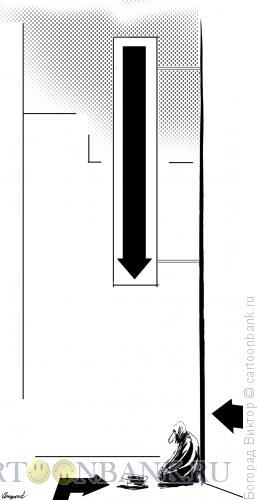 Карикатура: Реклама просящего, Богорад Виктор