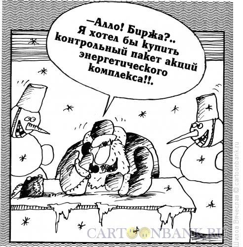 Карикатура: Скупка, Шилов Вячеслав