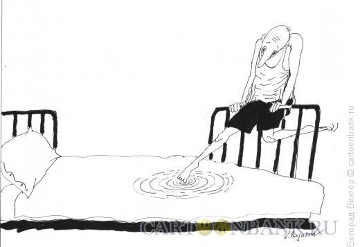 Карикатура: Холодная постель, Богорад Виктор