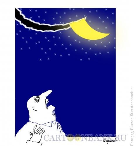 Карикатура: Луна-консервный нож, Богорад Виктор