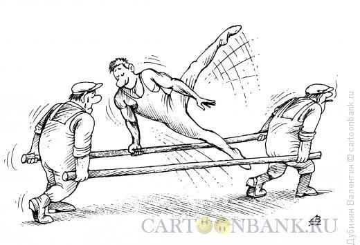Карикатура: На брусьях, Дубинин Валентин