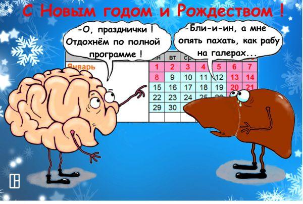 Карикатура: Накануне, Олег Тамбовцев