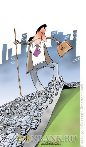 Карикатура: Засосало, Подвицкий Виталий