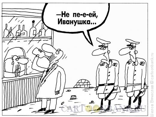 Карикатура: Козленочки, Шилов Вячеслав