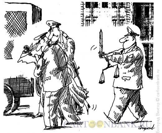 Карикатура: Арест Фемиды, Богорад Виктор