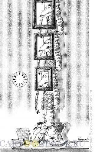 Карикатура: Начальство, Богорад Виктор