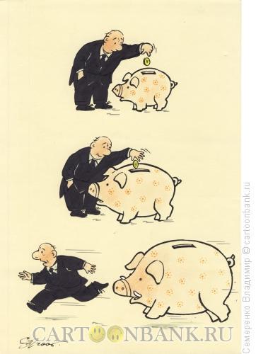 Карикатура: Накопление, Семеренко Владимир