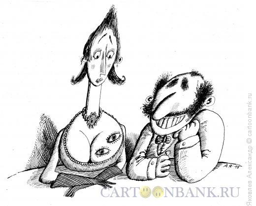 Карикатура: Взгляд, Яковлев Александр