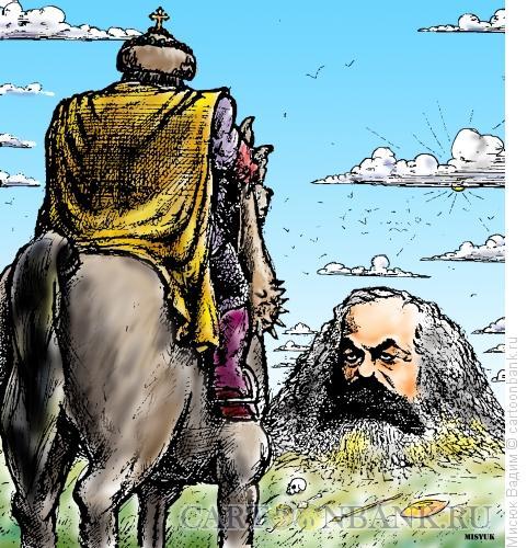 Карикатура: руслан, Мисюк Вадим