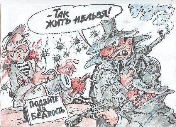 Карикатура: БОРЬБА СБЕДНОСТЬЮ, Бауржан �збасаров