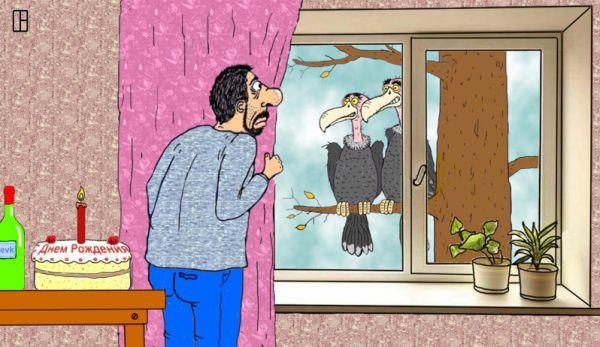 Карикатура: День рождения, Олег Тамбовцев