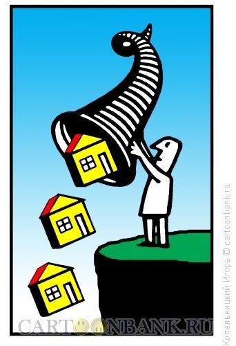 Карикатура: дом и рог изобилия, Копельницкий Игорь
