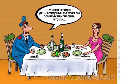 Карикатура: Как у опера - именины!, Тарасенко Валерий