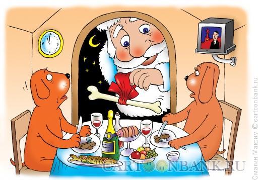 Карикатура: Нежданный гость, Смагин Максим