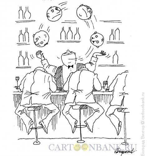 Карикатура: В баре, Богорад Виктор