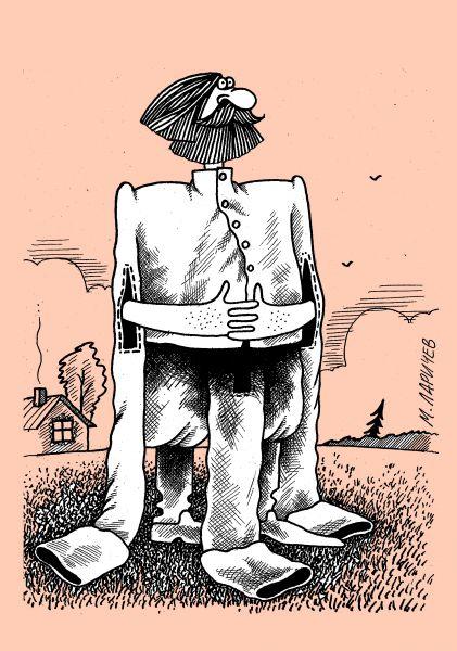 Карикатура: задом наперед, михаил ларичев