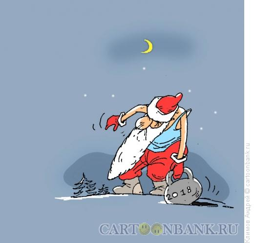 Карикатура: Гиря, Климов Андрей