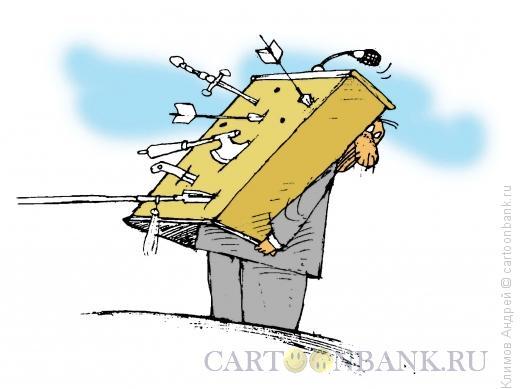 Карикатура: Не убедил, Климов Андрей