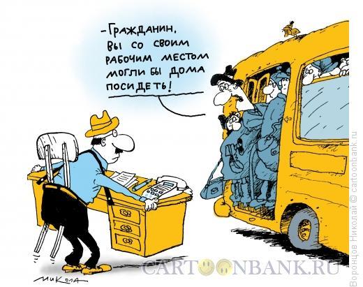 Карикатура: Рабочее место, Воронцов Николай