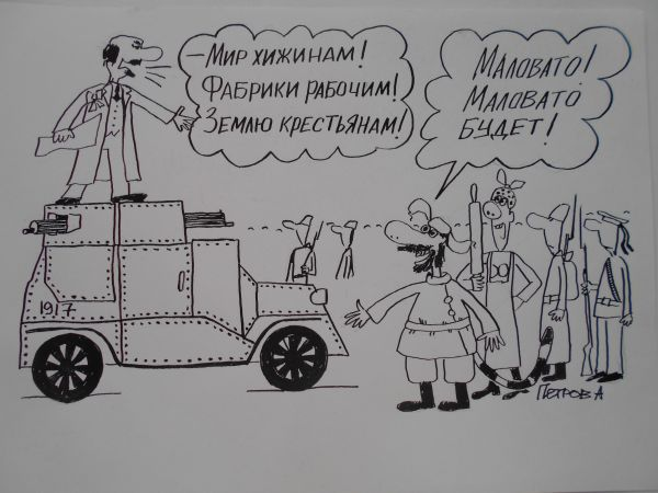 Карикатура: Руки загребущие, Петров Александр