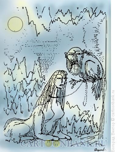 Карикатура: Неравный брак, Богорад Виктор