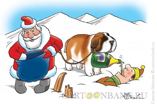 Карикатура: Новогоднее спасение, Смагин Максим