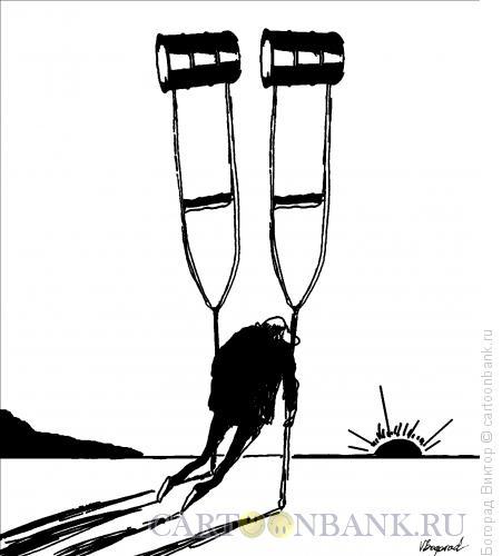 Карикатура: Костыли, Богорад Виктор